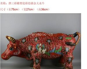 tri-coloured glazed pottery of the Tang Dynasty Gold Painting bull buffalo