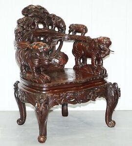 RARE QING DYNASTY CIRCA 1860 HEAVY HAND CARVED ELEPHANT CHAIR JAPANESE CHINESE