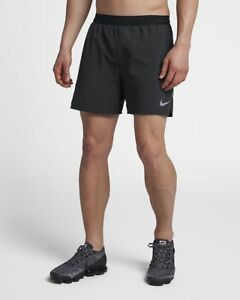 Nike Mens Distance Lined Running Shorts 892909892911