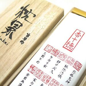 Japan Jinkai Soil Agarwood Extremely Rare Incense Kohgen 135 Sticks 50 grams