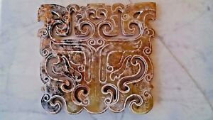 ANTIQUE SHANG DYNASTY 12-11 BC CENTURY CHINESE HAND  CARVED HUGE JADE PLAQUE