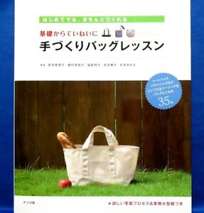 Simple amp; Basic Handmade Bag Lesson Japanese Sewing Craft Pattern Book $13.54