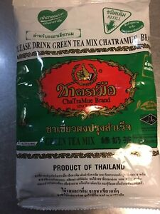 3 Packs 7.05oz THAI GREEN TEA MIX MILK TEA NUMBER ONE BRAND CHATRAMUE
