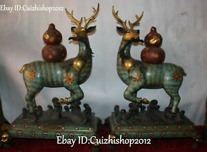 74cm Purple Bronze 24k Gold cloisonne Deer Gourd Cucurbit incense burner Pair