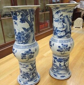 Antique Tall Chinese Asian Blue and white Porcelain Celadon Pottery Vase (pair)