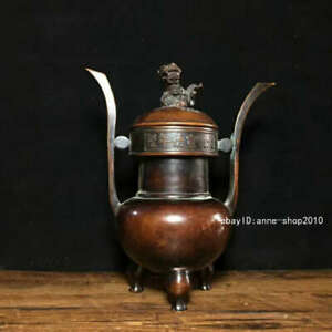 17.5cm Marked China Old Brass Bronze copper Handmade Incense burner censer AHHH