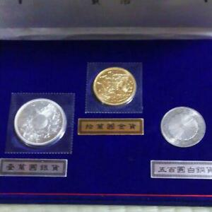 Showa emperor of Japan 60th anniversary memorial Coin set souvenir From JP