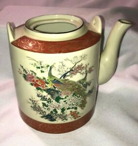 VTG SATSUMA Japanese Pottery Sake Teapot Handpainted Peacocks 1979