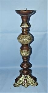 Vintage 20quot; Pillar Candle Holder High Quality Bronze by INTERLUDE HOME 7¾ lbs