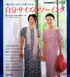 Sewing of One#x27;s Size Japanese Clothes Sewing Pattern Book $15.94