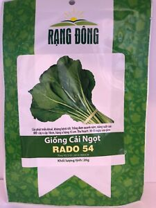 Asian Sweet Cabbage (cải Ngọt )