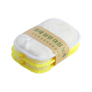 Scouring Pad Dish Cleaning Kitchen Washing Double Sided Fiber Scrubbing Sponge