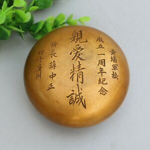 Chinese antiques Fengshui copper ware Brass ink cartridge  LH768
