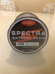 Spectra Fishing Line Braided Fishing Line 500m Super Strong Multifilament.