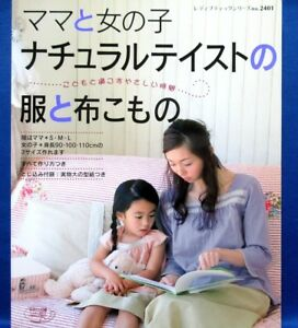 Mom amp; Girl Natural Clothes amp; Goods Japanese Sewing Pattern Book $10.44