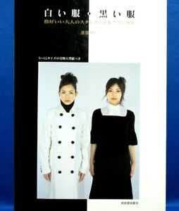 Cool Lady#x27;s Standard amp; Classical Clothes Japanese Sewing Pattern Book $13.44