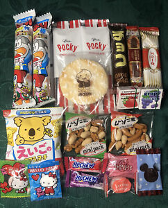 20 Piece Snack Candy Gift Box Japanese Dagashi Treat Sample Lot FAST US SELLER $13.99