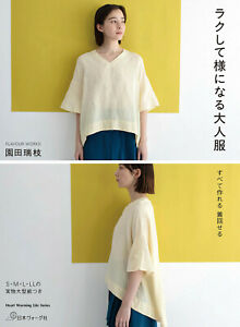 Comfortable and Cool Adult Clothes Japanese Sewing Pattern Book Brand New $30.53