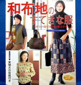 Wonderful Clothes of Japanese Cloth Japanese Sewing Pattern Book $11.94