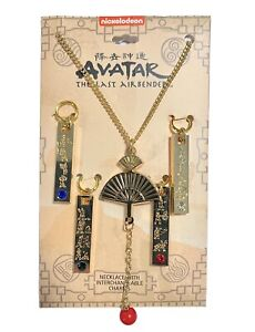 Avatar: The Last Airbender Scroll Interchangeable Charm Necklace NEW Mad Engine $24.96