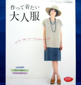 You want to Make and Wear Adult Fashionable Clothes Japanese Sewing Pattern Book $14.94