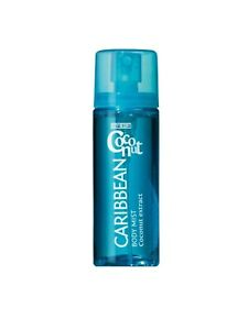 Mades Unisex Body Resort Coconut Caribbean Body Mist 50 ml Makes You Attractive $32.99