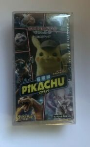 PRE ORDER Pokemon Booster Box Plastic Protector For small Japanese style boxs x5 $24.95