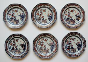 6 Chinese porcelain Qing long Ch' ien Lung Imari famille rose 8 sided dishes...