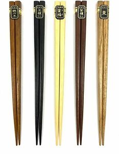 Set of 5 Pairs Wooden Chopstick Gift Set S-3674