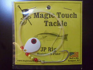 Magic Touch Tackle No.445 JP RIGquot; for Weakfish Fluke Summer Flounder WHITE