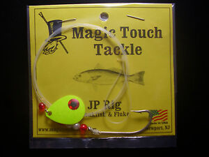 Magic Touch Tackle No.445 JP RIG for Weakfish Fluke Summer Flounder GREEN