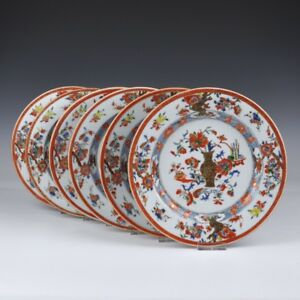 A Set Of 6 Chinese Porcelain 18th Century Yongzheng Period Famille Rose Plates