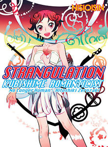 Strangulation: Kubishime Romanticist Novel english paperback new