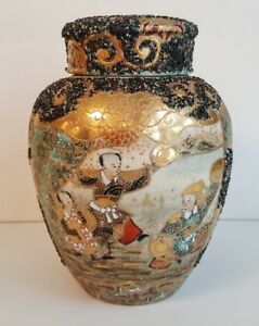 UNUSUAL ANTIQUE SATSUMA GINGER JAR WITH SANDED DECORATION EXCEPTIONAL QUALITY