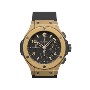 Hublot Big Bang Bullet Bang - Unworn with Box and Papers 7 Day Delivery