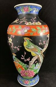 Chinese Antique Famille Rose Porcelain Vase With Birds And Flowers $180.00