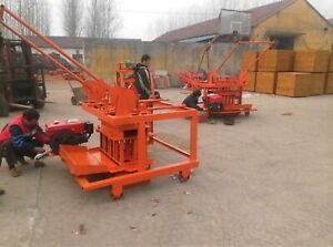 Mobile Concrete Blocks Making Machine Diesel Power Movable 3 4 6 8 IN Block Mold