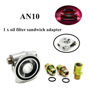 Car Modification AN10 Automatic Constant Temperature Oil Cake Adapter Durable