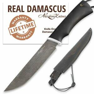 Fixed Blade Knife - Deer Hunting Knife - Real Damascus - Hornbeam - OVOD - Le...