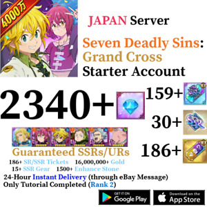 JP INSTANT 765 Gems 47 SSR Tickets Seven Deadly Sins Grand Cross Account