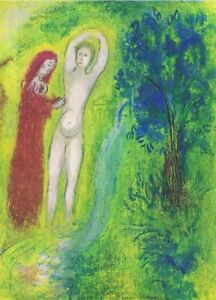 Marc Chagall  Daphnis and Chloe  Beside The Spring Offset Lithograph 1977 $18.00