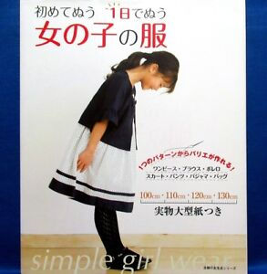 One Day Sewing Simple Girl Wear Japanese Children#x27;s Clothes Pattern Book $15.14