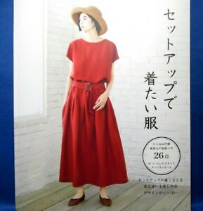 Clothes you want to wear in the co ords Japanese Sewing Pattern Book Brand New $28.73
