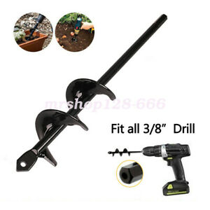 18#x27;#x27; Planting Auger Spiral Hole Drill Bit For Garden Yard Earth Bulb Planter US