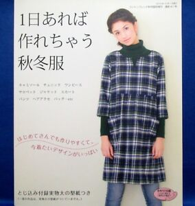 One Day Autumn Winter Clothes Tunic Skirt.. Japanese Sewing Pattern Book $14.34