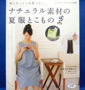 Natural Material Summer Clothes amp; Goods Japanese Sewing Pattern Book $12.74
