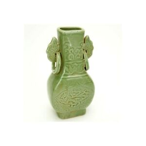 Chinese Yuan Dynasty Celadon Glazed and Incised Ring Handled Vase