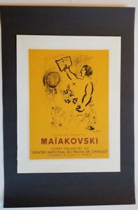 Marc Chagall Homage to Maiakovski Mourlot  Poster Lithograph 9.5 x 12.5 1975