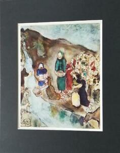 Marc Chagall quot;Moses And The Rock in Horeb quot; Matted Offset Color Lithograph 1973 $24.99