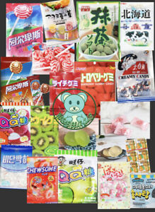 Asian Mini Candy box: 20 Pieces Korean Japanese Chinese amp; more